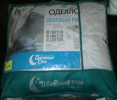 Одеяла (лебяжий пух)