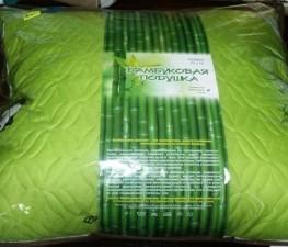 Подушки (бамбуковое волокно)